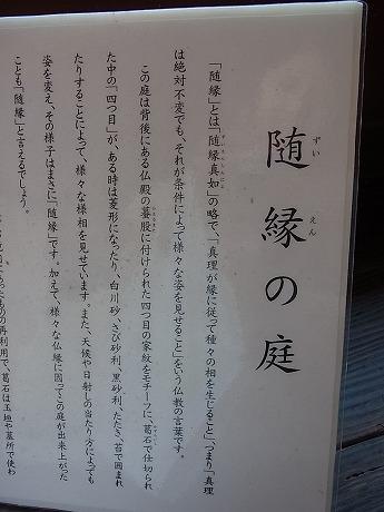 shukusho-RIMG2444.jpg