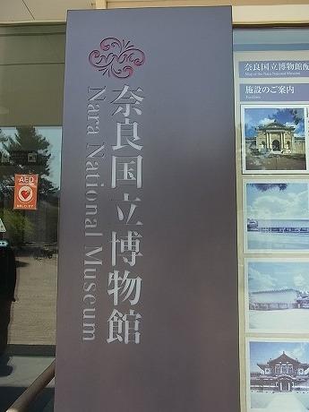 shukusho-RIMG2468.jpg