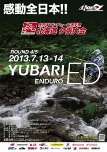 yubariweb-212x300.jpg