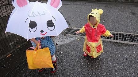 雨 003