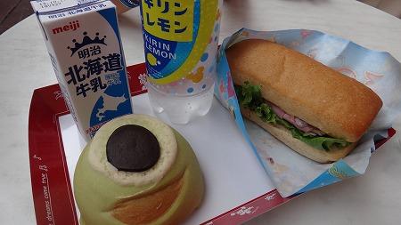 東京 239