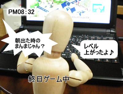 IMGP1419.jpg