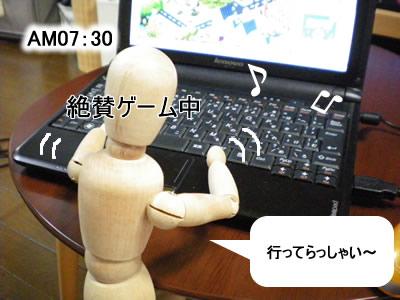 IMGP1420.jpg