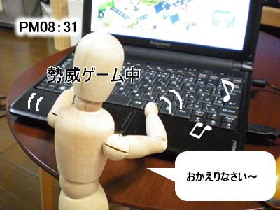 IMGP1421.jpg