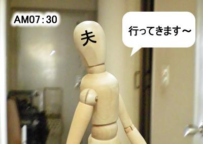 IMGP1422.jpg