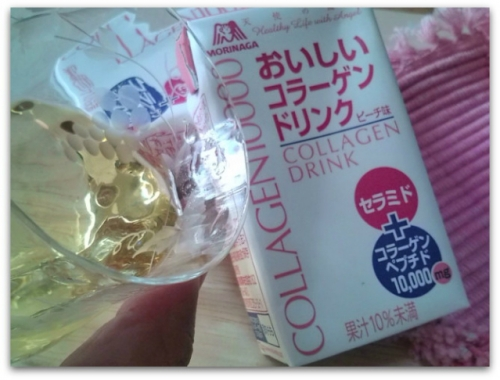 森永 おいしいコラーゲンドリンク(ピーチ味)