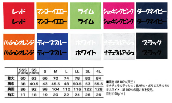 T-shirtcolor1.jpg