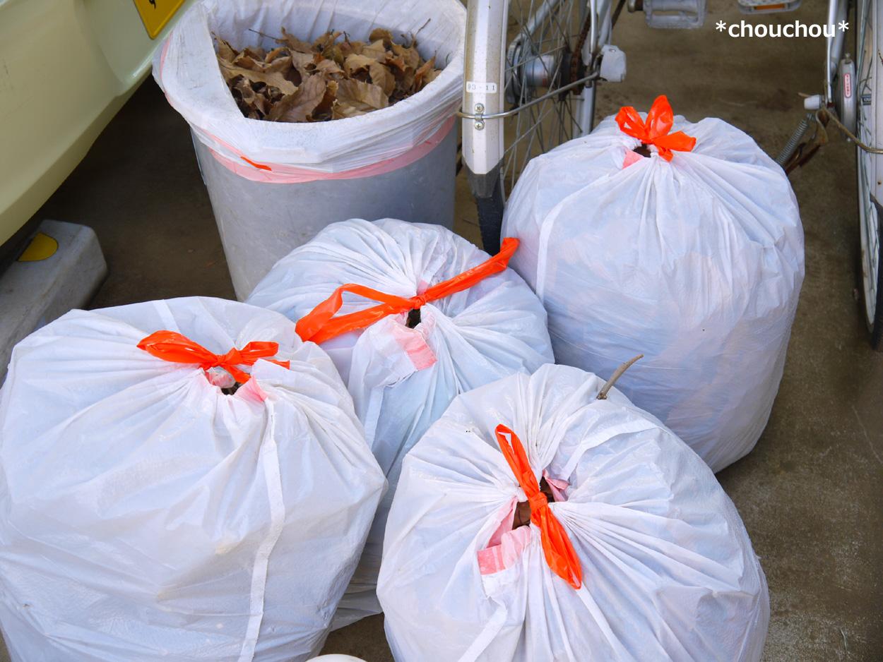 庭 ゴミ袋