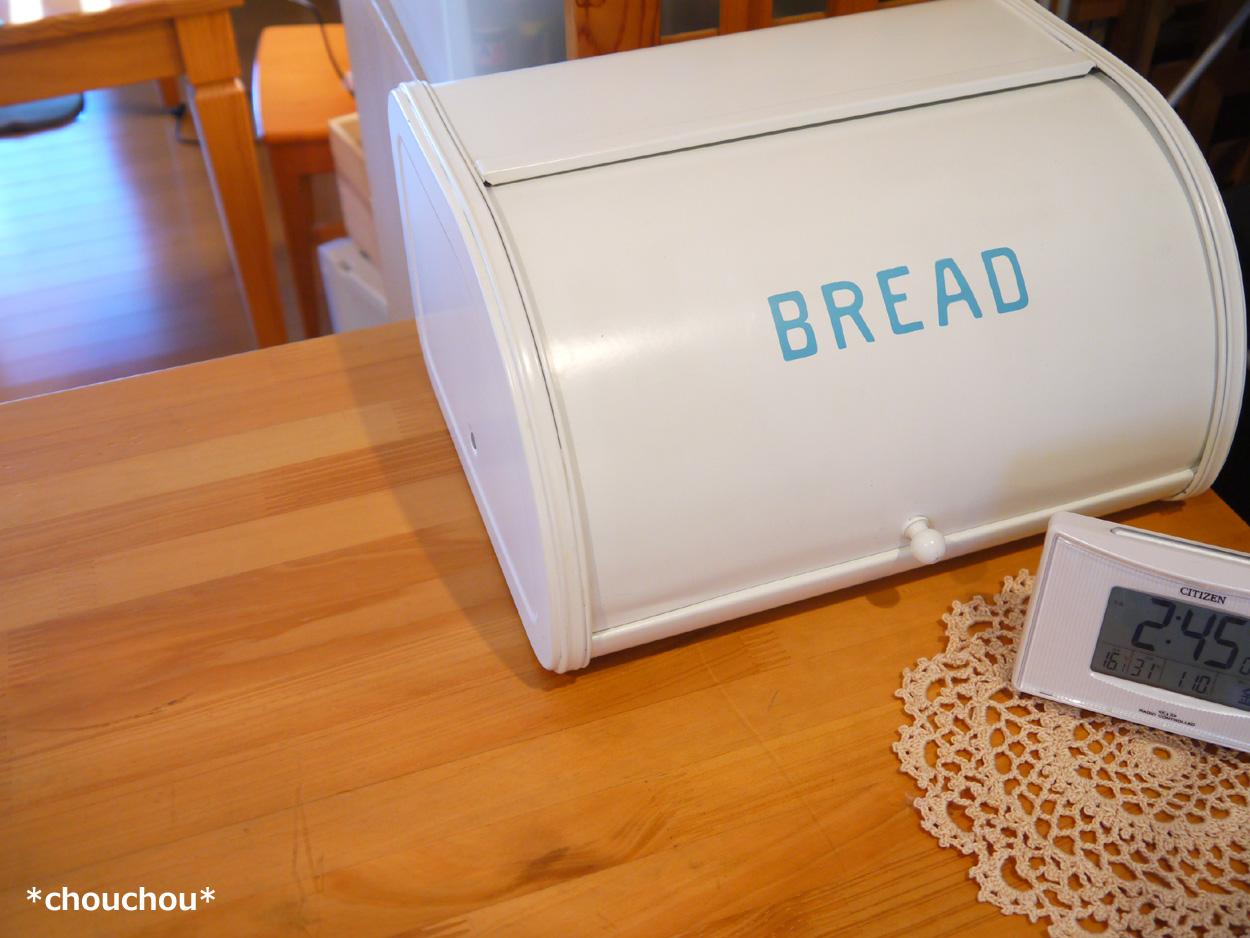 キッチンカウンター bread