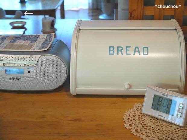 カウンター BREADケース4