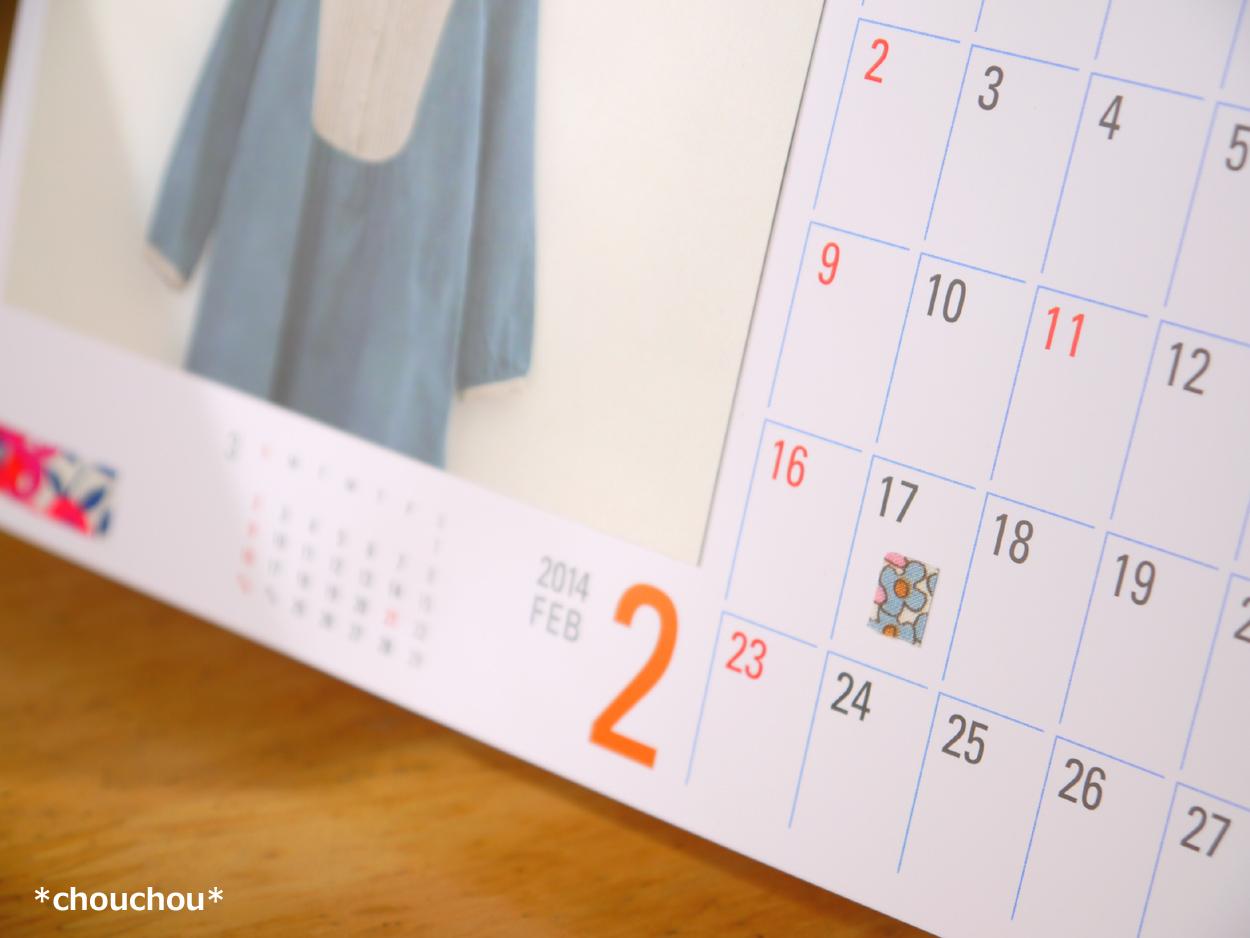 カレンダー リバティ