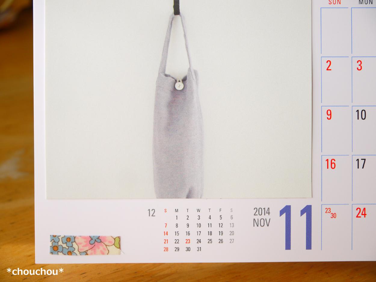カレンダー 小物