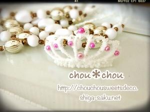 chou*chou~シュシュ