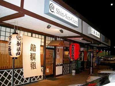 20130405_001_yakitori_06.jpg