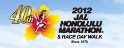 ホノルルマラソン Honolulu marathon-1212