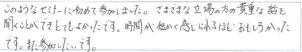 new_0011.jpg