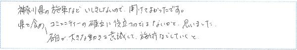 new_0021.jpg