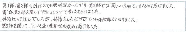 new_0061.jpg