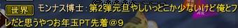 2014-01-01 01-33-09