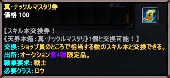2014-01-01 21-27-56