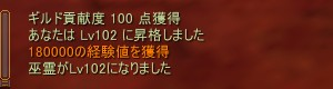 2014-01-02 00-00-58