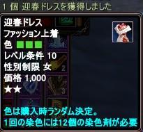 2014-01-14 16-51-30