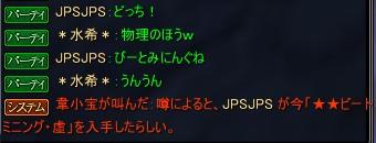 2014-01-15 00-50-54