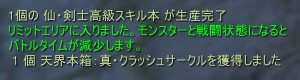 2014-01-16 00-39-54