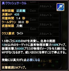 2014-01-16 00-40-15