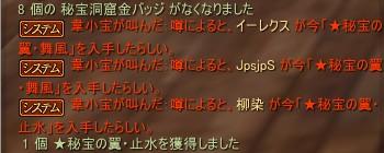 2014-01-13 22-33-31