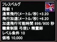 2014-01-19 12-42-38