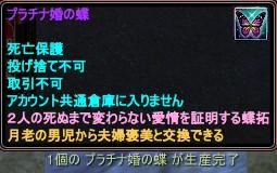 2014-01-28 01-34-23