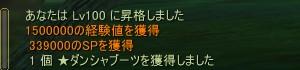 2014-01-31 10-23-28