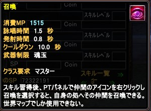 2014-02-01 01-14-49