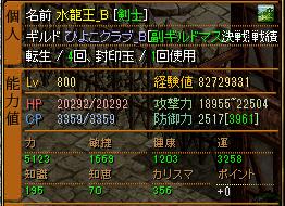 RedStone 12.07.10[19]