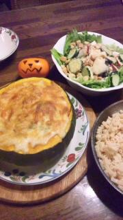 halloweenかぼちゃのグラタン