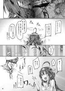P06統合_mihon