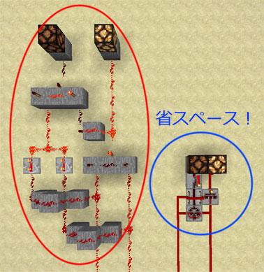 RS_02.jpg