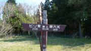 東山北駅-大倉10