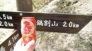 東山北駅-大倉39