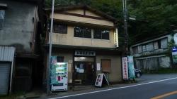 20141115_金時山ー明神ヶ岳25
