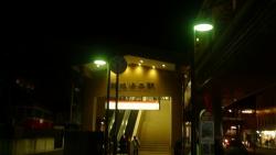 20141115_金時山ー明神ヶ岳27