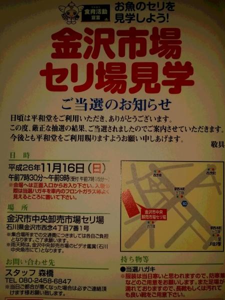 20141110_212137.jpg