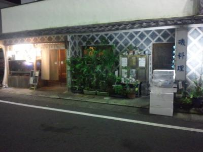 rbi-gaikan_convert_20120914182421.jpg
