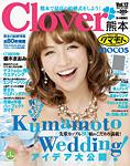 fc_magazine_20120629170558.jpg