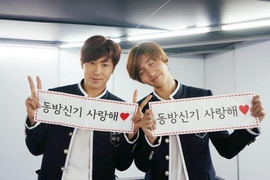 140103韓国公式2