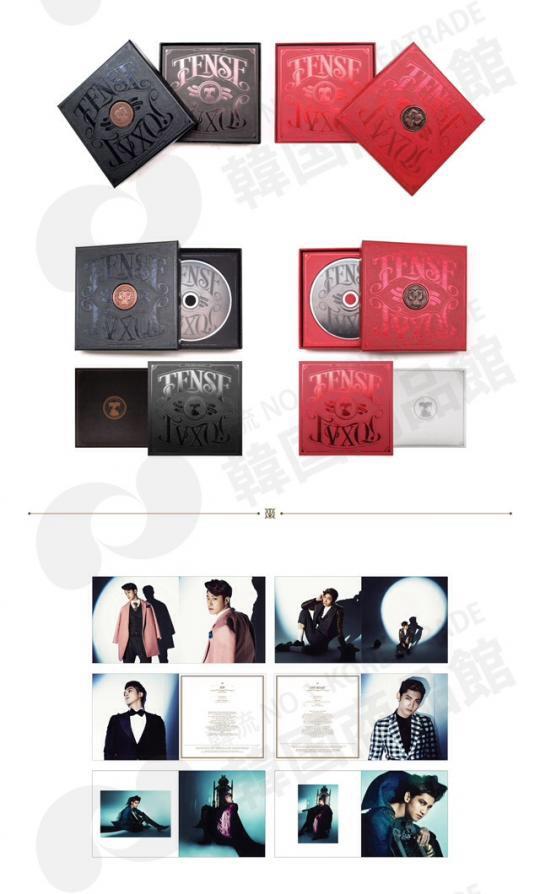 140106TENS CD2