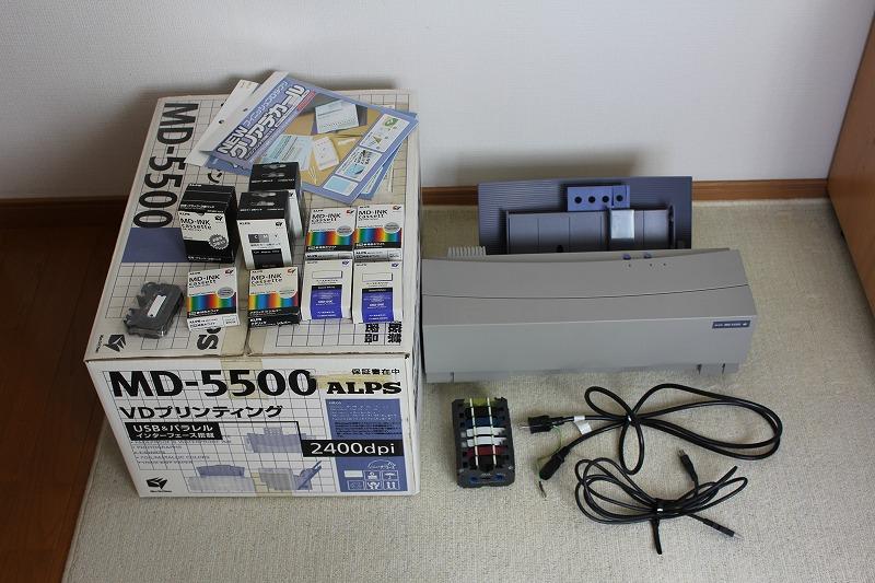md5500-1.jpg
