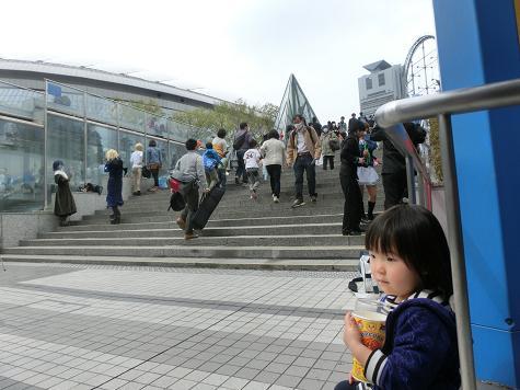 東京ドーム・シティ
