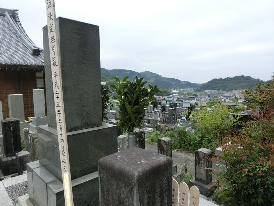 小島のお墓